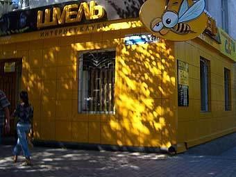 Интернет-кафе в Бишкеке. Фото пользователя Vmenkov с сайта wikipedia.org