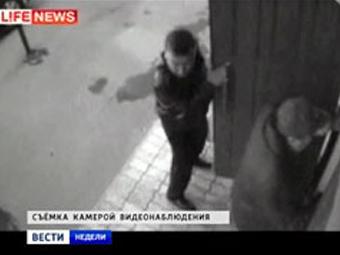 """Кадры """"Life News"""" в сюжете телеканала """"Россия 1"""""""
