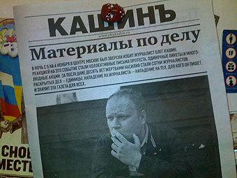 Фото с сайта olegkashin.ru