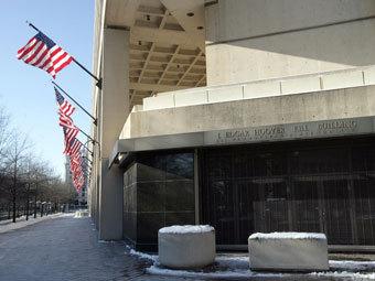 Штаб-квартира ФБР. Фото с сайта fbi.gov
