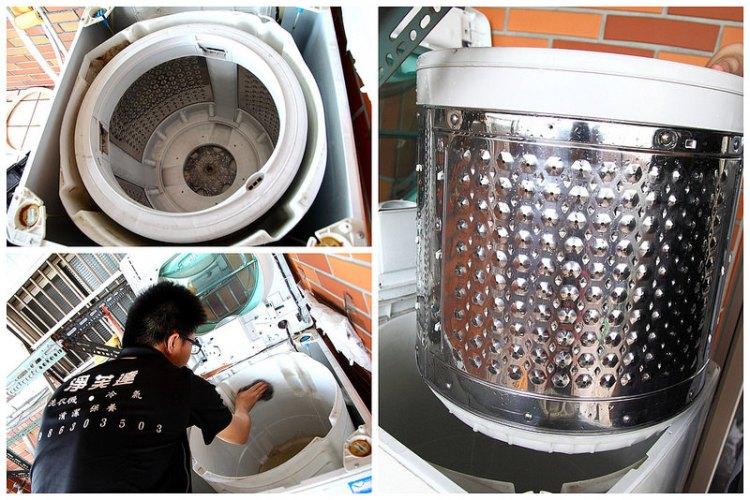 [居家清潔]衣服洗不乾淨,洗衣機該洗啦!服務超過1500戶家庭,一通電話到府服務!淨芙達清潔保養專家