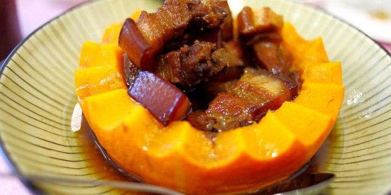 [桃園蘆竹]活用食材的原汁原味~阿莫品味餐廳