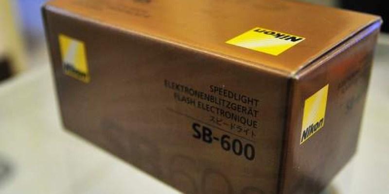 [3C家電]不專業開箱文~入手Nikon SB-600