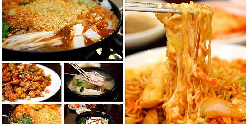 [新竹竹北]竹北韓式料理推薦,多樣豐富正宗韓式料理,大推入口即化人蔘雞湯~大醬韓式料理