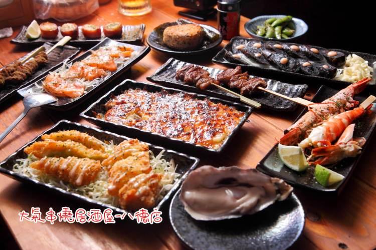 [台北中山]一秒到日本屋台大啖串燒料理!日式超人氣居酒屋!大氣串燒居酒屋-八德店