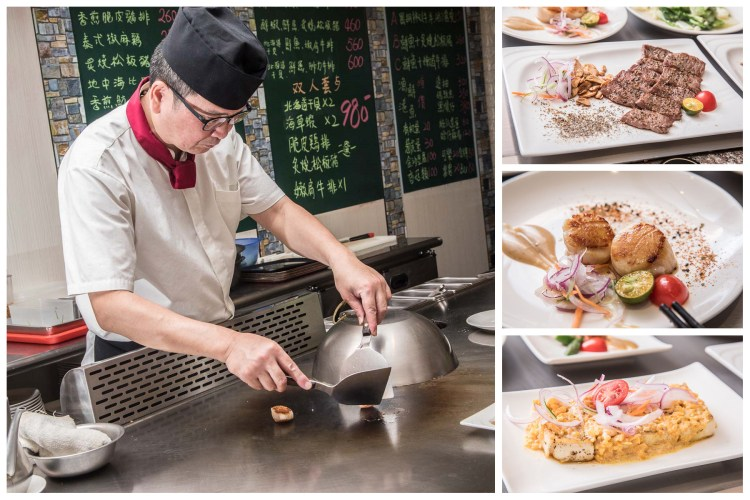 [桃園南崁]超高CP值海陸套餐,平價鐵板燒也能有高檔餐廳質感!6號廚房鐵板燒