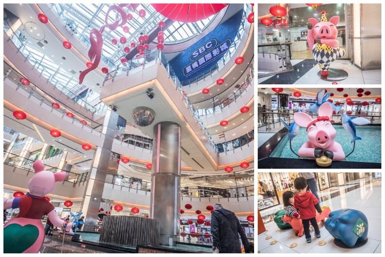 [桃園中壢]新年超熱門拍照打卡景點,春節這裡最好拍!『豬福』春節藝術裝置登場!大江購物中心