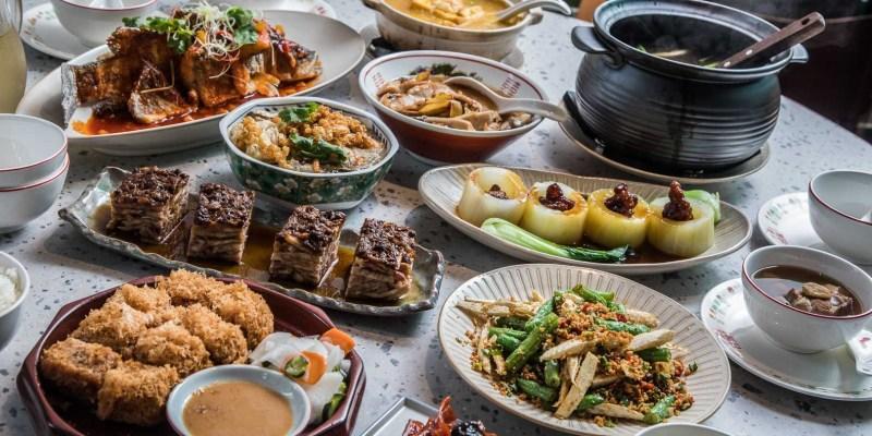 [台北中山]王品集團最新品牌!懷舊料理說歷史,經典台菜大集合!丰禾日麗台式小館