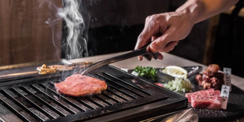 [台北中山]台北燒肉推薦!燒肉店的極品,全桌邊燒烤服務,超級奢華享受!燒肉HATSU Yakiniku & Wine