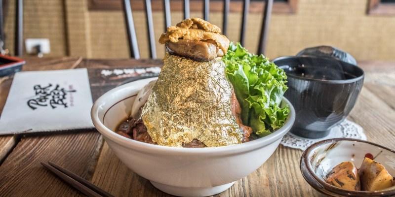 [台北中正]超奢華牛肉金箔丼!?神級般的超浮誇牛肉丼飯!Power Beef日式烤牛肉飯小酒館