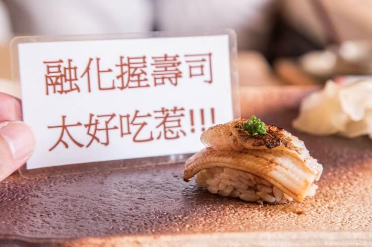 [台北大安]台北無菜單料理推薦,一貫入魂!江戶前壽司傳統技法盡現!鮨佐樂 Omakase