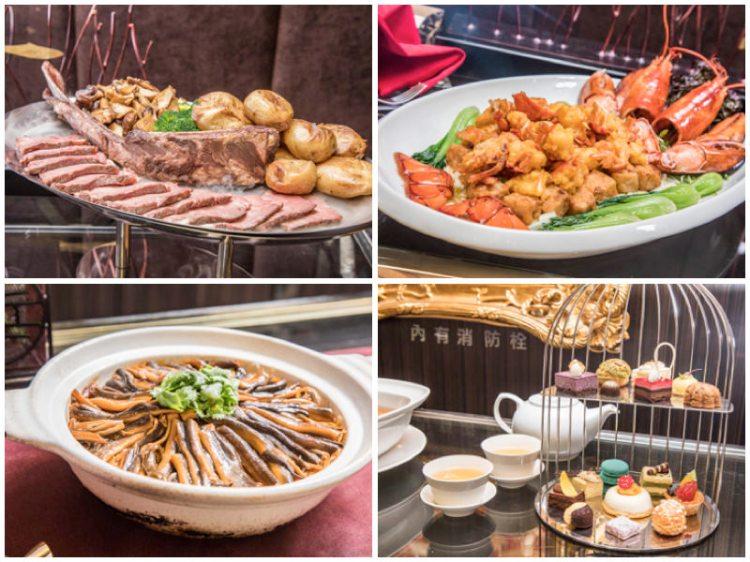[台北中正]台北最強宴席料理!百道料理任選十三道,自己的桌菜自己配!天成飯店集團饗聚宴席