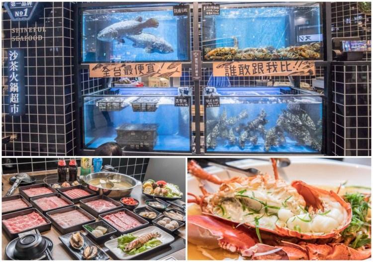 [新北中和]新鮮拼漁市,便宜過超市!生猛活海鮮重磅登場!祥富水產-中和環球店
