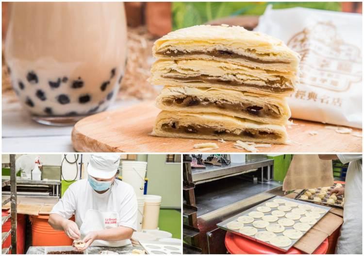 [台中西區]全台獨創珍珠奶茶太陽餅,現烤酥鬆菠蘿蛋黃酥!一福堂百年糕餅名店