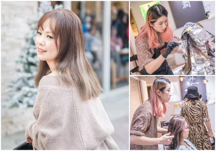 [台北松山] 台北髮廊/剪髮/染髮/燙髮推薦,玩轉新髮色!沐/潤Hair Salon