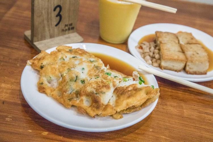 [嘉義東區]嘉義美食推薦,超人氣排隊粉漿蛋餅,外酥內軟滿滿古早味!阿娥手作蛋餅