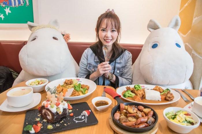 [台北大安]萌翻天!嚕嚕米家族陪妳歡樂過聖誕!Moomin cafe嚕嚕米主題餐廳(文末抽嚕嚕米商品)