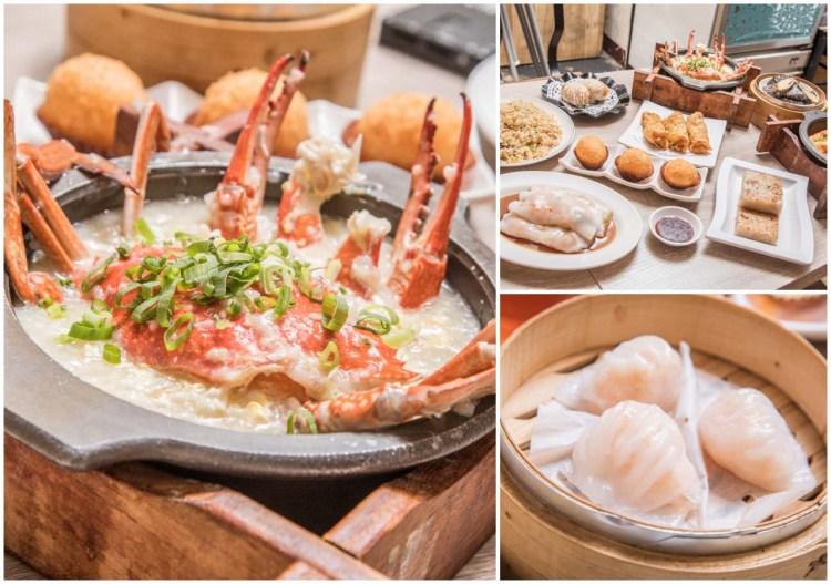 [桃園市]桃園平價港式料理推薦,超狂!整隻螃蟹海鮮粥只要198元!晴粵軒港式飲茶