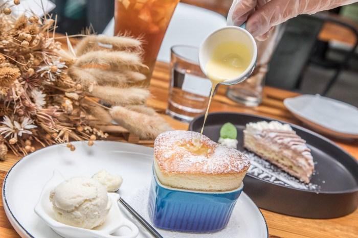 [台北大安]台北甜點推薦,現做法式甜點,就是剛剛好的美味!Le Partage 樂享小法廚