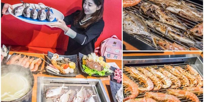 [桃園蘆竹]桃園吃到飽推薦,產地直送鮮魚燒烤,天使紅蝦、大牛排吃到飽!文中海鮮百匯