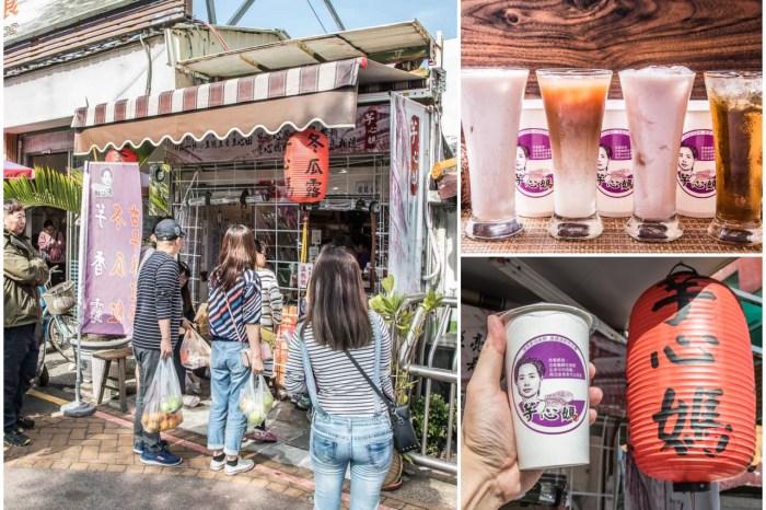 [台中南屯]台中飲料推薦,就是愛古早味!隱藏版在地人狂推芋心牛奶!芋心媽