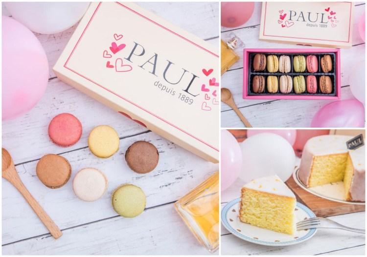 [宅配甜點]情人節送禮推薦!把彩虹裝進禮盒,超浪漫告白神器!PAUL巴黎甜心馬卡紅禮盒&老奶奶手工檸檬蛋糕