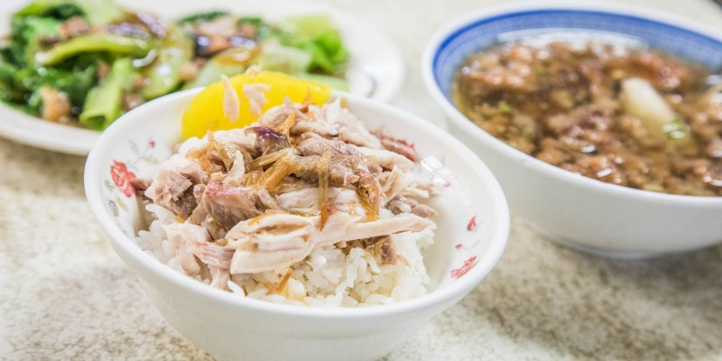 [嘉義西區]聽說雞片飯很好吃!?Google評論4.2分超人氣火雞肉飯!阿溪火雞肉飯