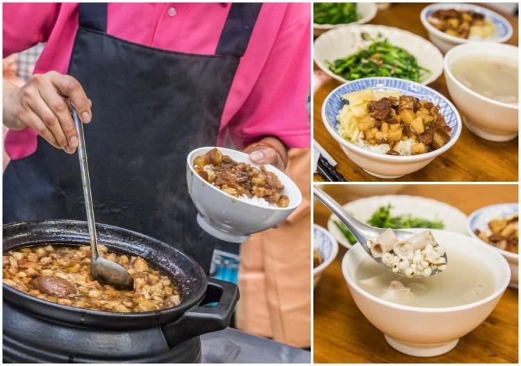 [新竹北區]新竹美食推薦,肥瘦平衡好吃滷肉飯,湯比滷肉飯還厲害!阿明滷肉飯-西大店