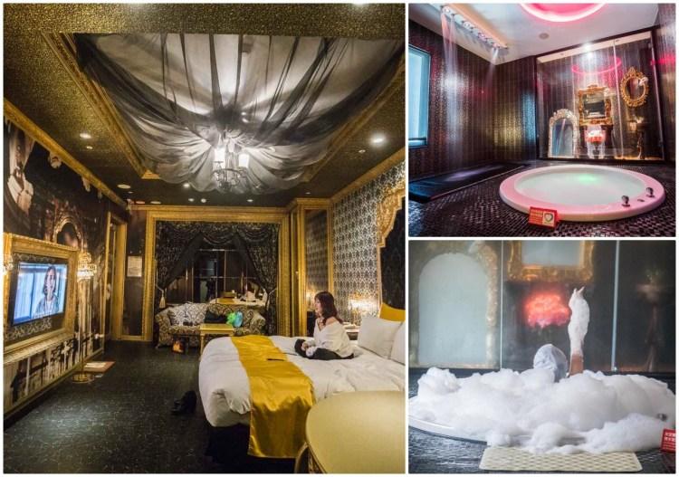 [台北中山]大直美麗華飯店推薦,讓浪漫約會氛圍延續,最奇幻浪漫的旅館,莎多堡奇幻旅館