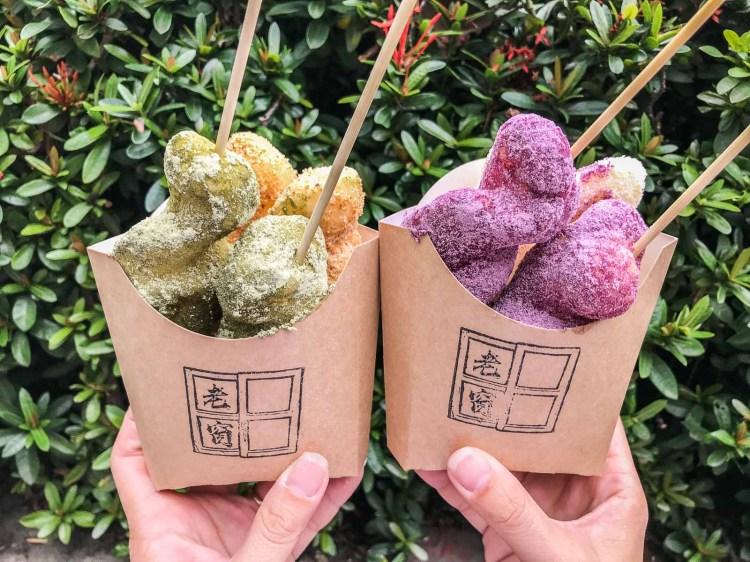 [台中北區]一中街散步甜點,彩色白糖粿,古早味甜點新創意!老窗白糖粿