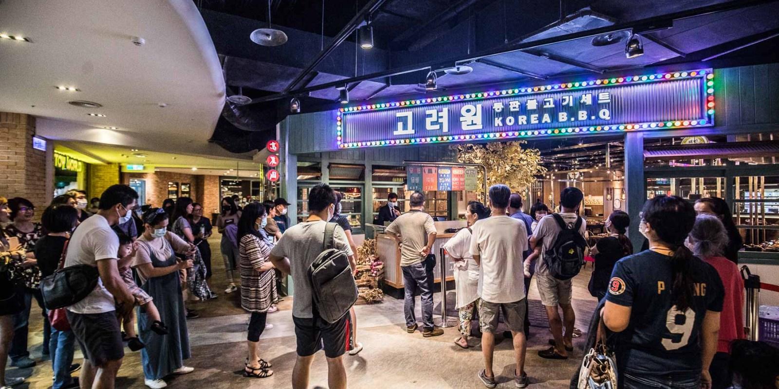 [中壢吃到飽]高麗園銅盤烤肉-桃園大江店/高仿韓國傳統市場,自助區韓式料理超強大!
