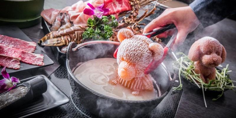 [林口美食]熟度精緻鍋物/超療癒小熊、小狗泡湯鍋,整尾龍蝦海陸套餐只要599元!