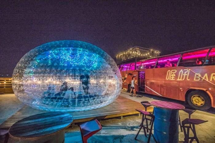 小琉球景點》喔吼bar,小琉球隱藏版景點,超夢幻巨大透明泡泡屋!