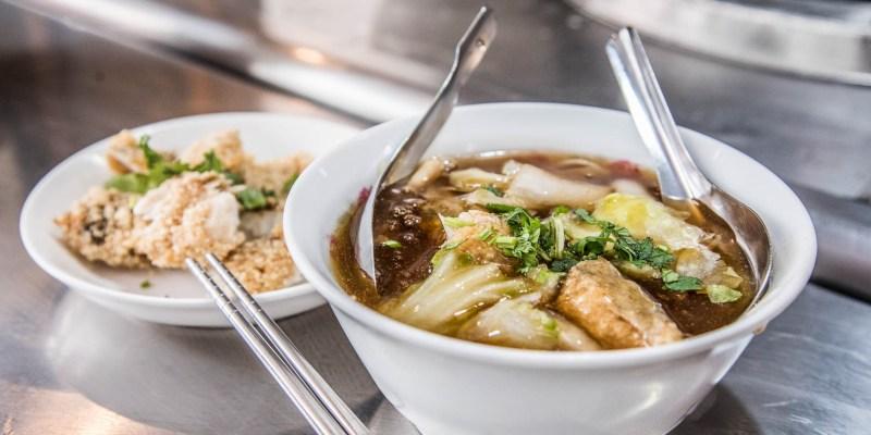 [台南美食]好味紅燒土魠魚焿/一味就賣70年!最懷舊的台南古早味紅燒土魠魚焿