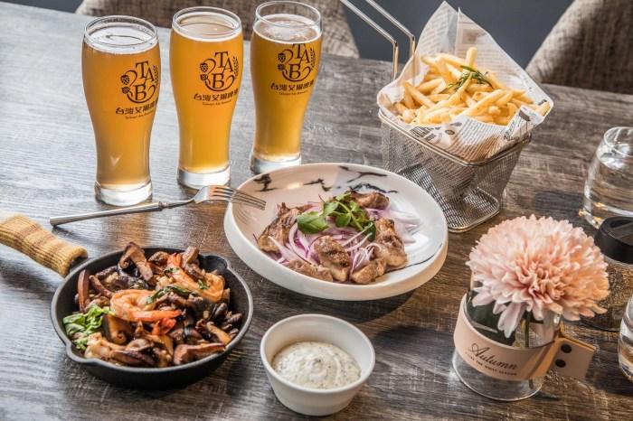 [台北美食]Olá C.C. Cafe & Eatery/精釀啤酒喝好喝滿,暢飲三小時只要150元!?