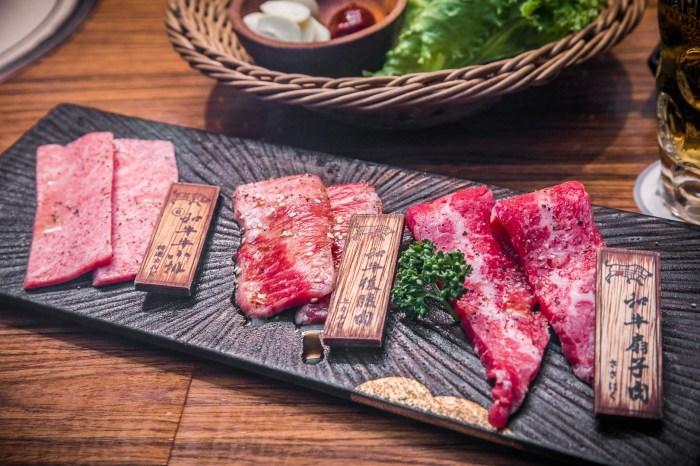 google 4.9顆星真的是不浪得虛名!燒肉還是交給專業的來!全程代客燒烤頂級牛肉還能自由搭配!上吉燒肉