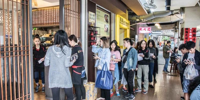 [台北美食]不畏寒冬排起來就對了,麻辣鮮香一吃上癮的平價鍋物!阿二麻辣食堂-石牌總店