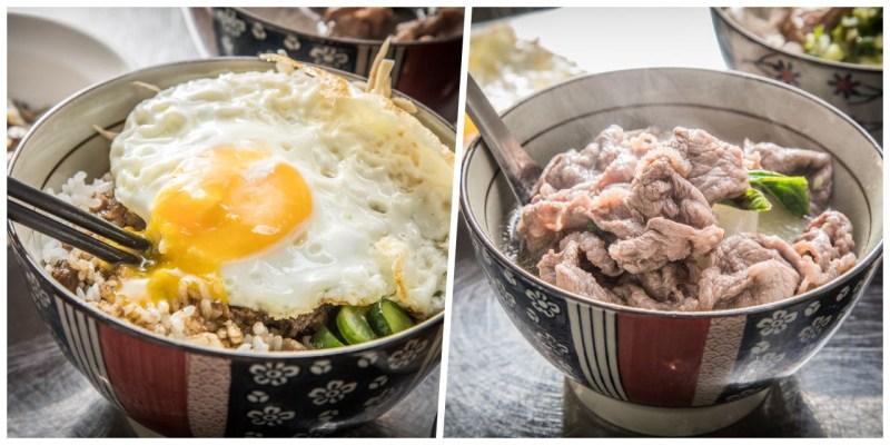 台北美食 》老牛牛肉肉燥飯,台北最強悍牛肉肉燥飯,三不五時就被客人清空飯鍋!搭配一碗牛肉湯,根本神鵰俠侶