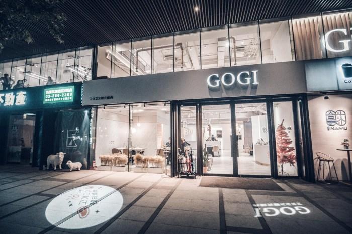 [桃園吃到飽]GOGI GOGI韓式燒肉桃園店/網美最愛吃到飽餐廳,絕對美到哭!桃園最美韓式燒肉吃到飽!