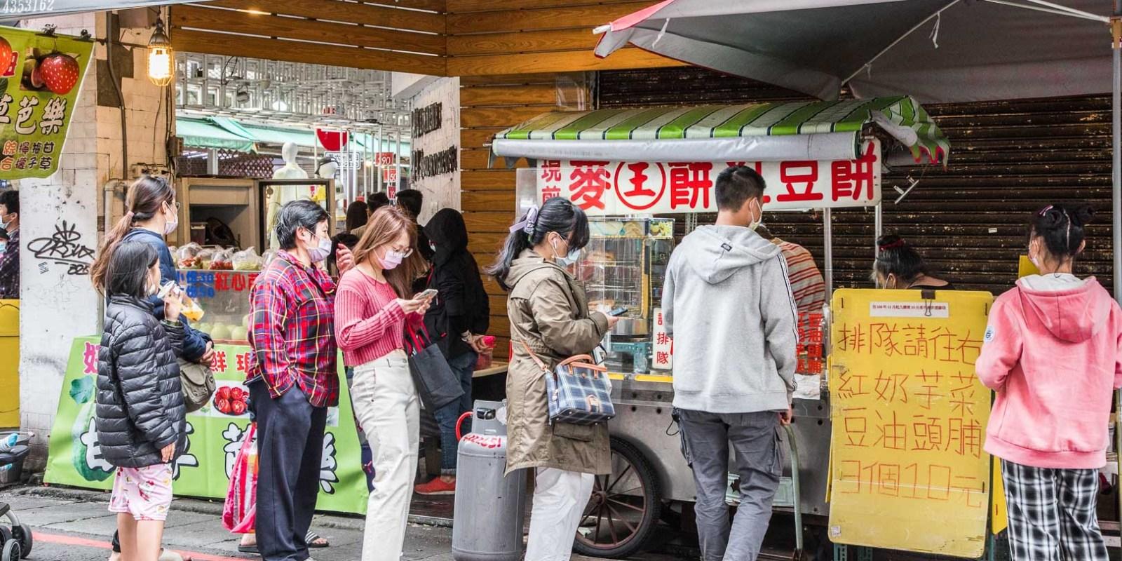 [中壢美食]王記現煎麥餅紅豆餅/這價格停在二十年前吧!?車輪餅三個竟然只要十元!