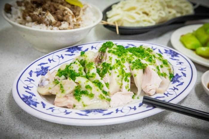 [羅東美食]雞肉亮黑白切/夏天吃超開胃雞料理,皮Q肉嫩蔥香滿溢,清爽夠味文蔥雞!