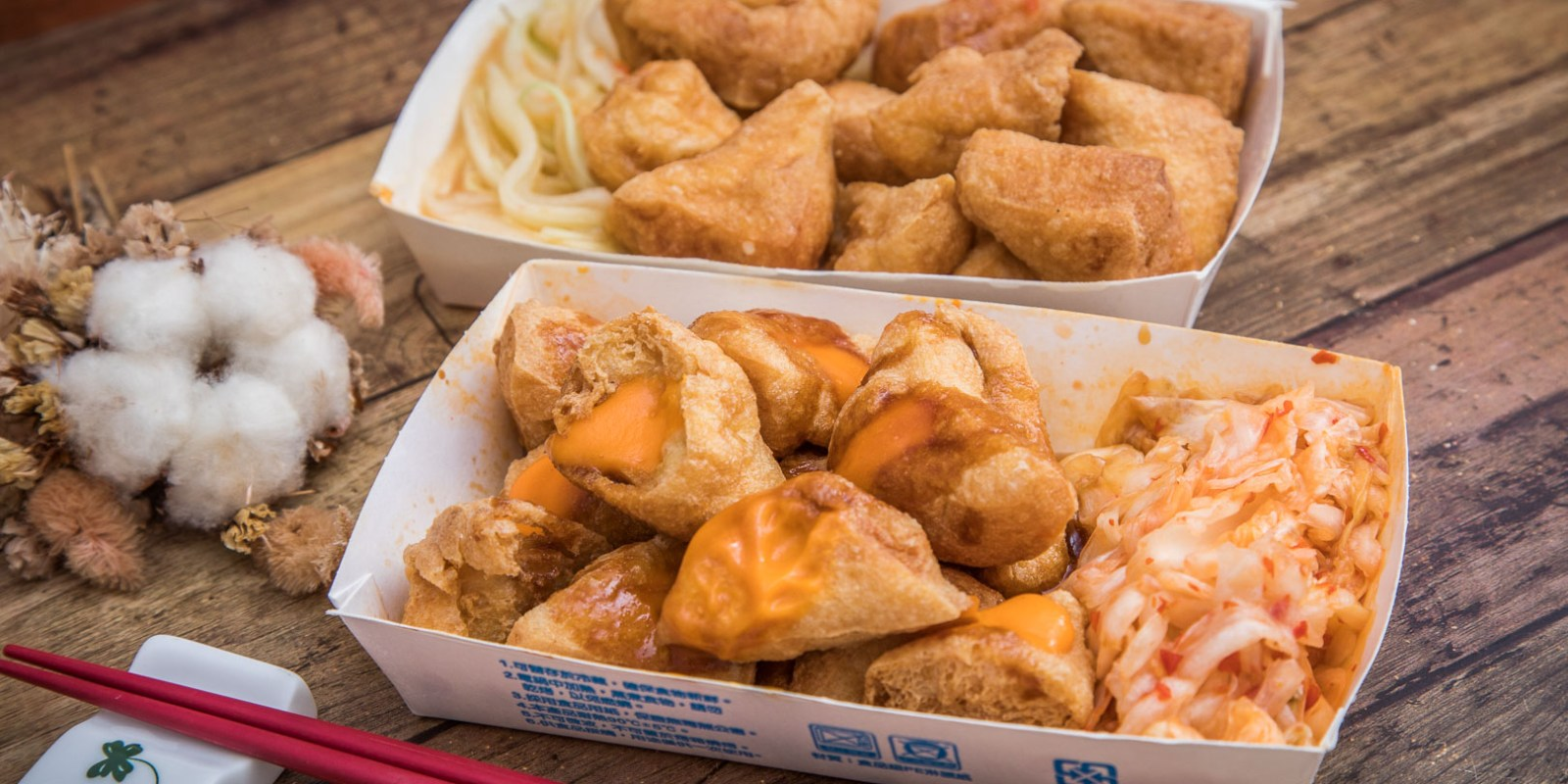 [桃園美食]好食家臭豆腐/起司+臭豆腐!?毫無違和感的絕妙搭配!低調神秘的移動臭豆腐車