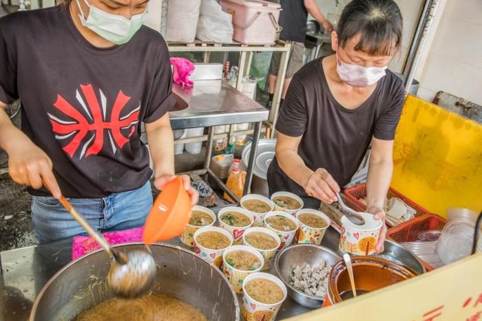 [台中美食]樂群手工麵線/台中第五市場美食,一週只賣4天的排隊手工麵線!