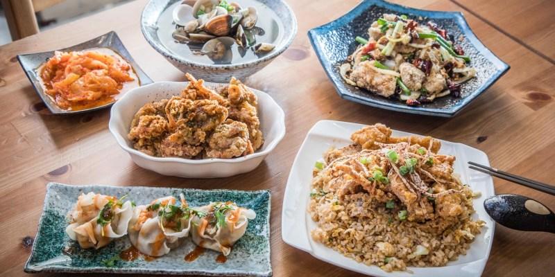 桃園美食 》碗美小食堂,真的『完美』!高檔餐廳的料理水準,平價小吃的親民價位!