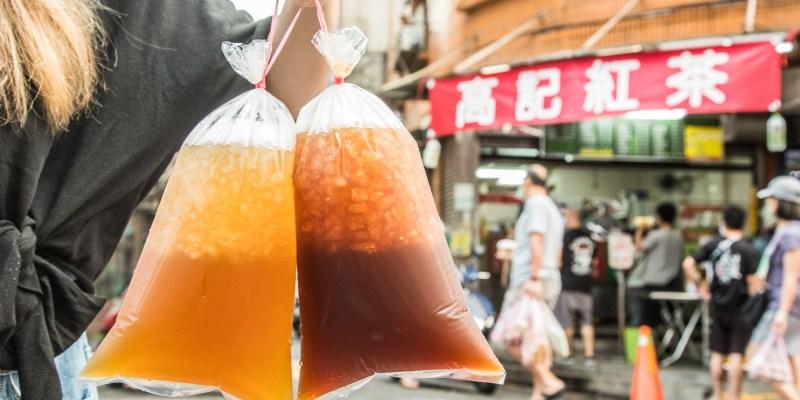 [北投美食]高記紅茶(高記茶莊)/袋裝有夠重!在地人都愛這一味!超大包無憂茶一包只要25元!