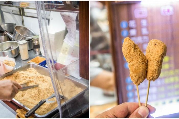 [中壢美食]這一家古早味糯米炸/這小玩意兒還真好吃!花生粉裹超厚古早味QQ糯米炸