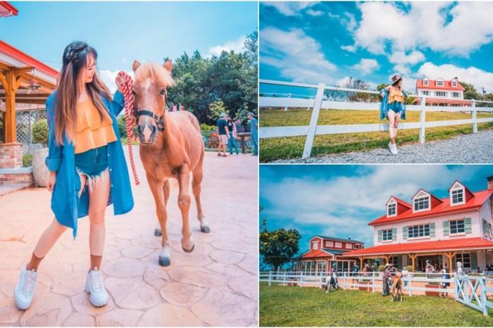 淡水景點 》牛仔莊園|淡水三芝新景點,電影西部牛仔牧場完整複製!