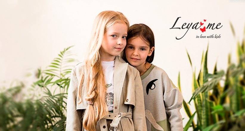 """Leya.me и благотворительный фонд """"Алеша"""""""