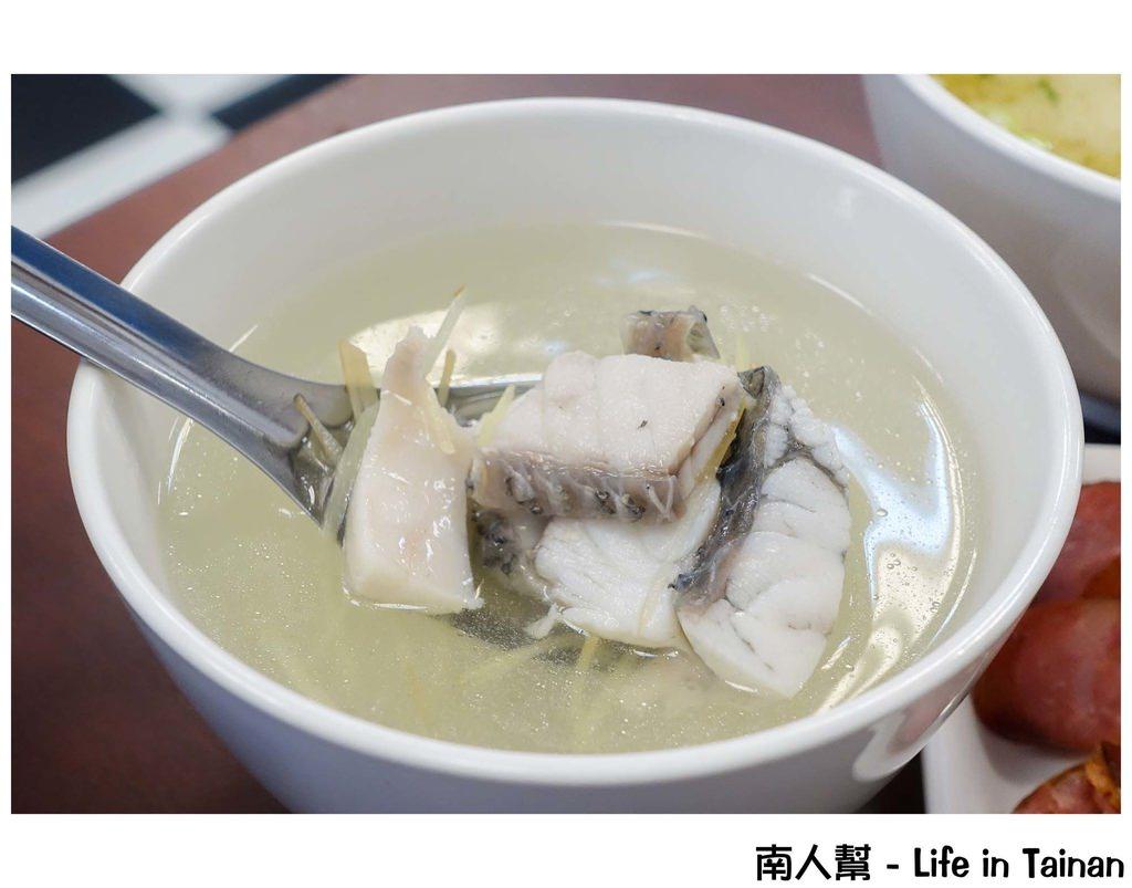 文南森深海鮮魚湯