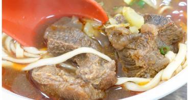 【台南善化區-美食】牛肉麵|啤酒火鍋|善化啤酒廠美食 ~ 台灣牛肉美食創作坊